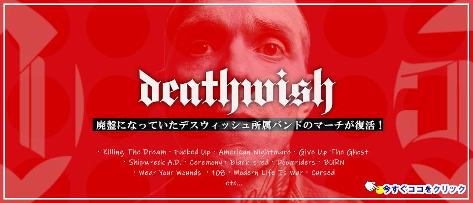 Knocked Loose /ノックド・ルーズ