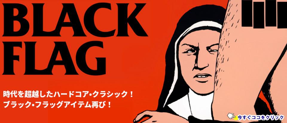 Downfall Of Gaia / ダウンフォール・オブ・ガイア Tシャツ