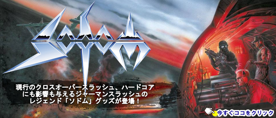 【限定1000個生産】Bad Brains – H.R. / バッド・ブレインズ -  H.R. 首振りヘッドフィギュア【8月発売予定】※残り729体