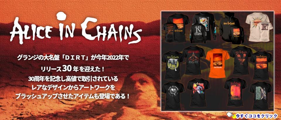 Six Ft Ditch / シックス・フィット・ディッチ