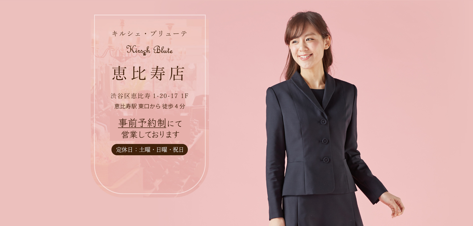 機能と品質にこだわった 日本製サブバッグ