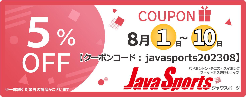 セントラルスポーツ 公式アプリ登場キャンペーン セントラルオリジナル フェイスタオルプレゼント!