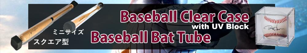 大谷翔平、ホームラン記念カード発売中です!