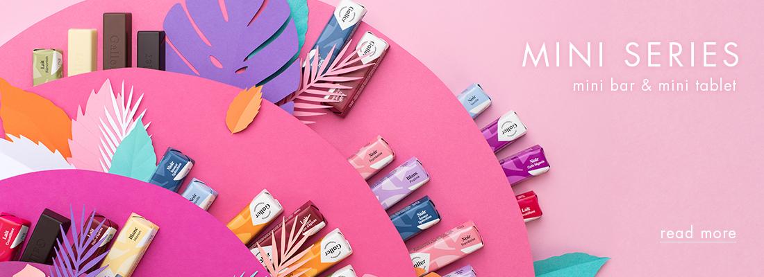 特典つき!2019バレンタイン 先行予約キャンペーン