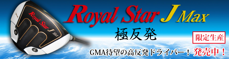 Royal Star J Max