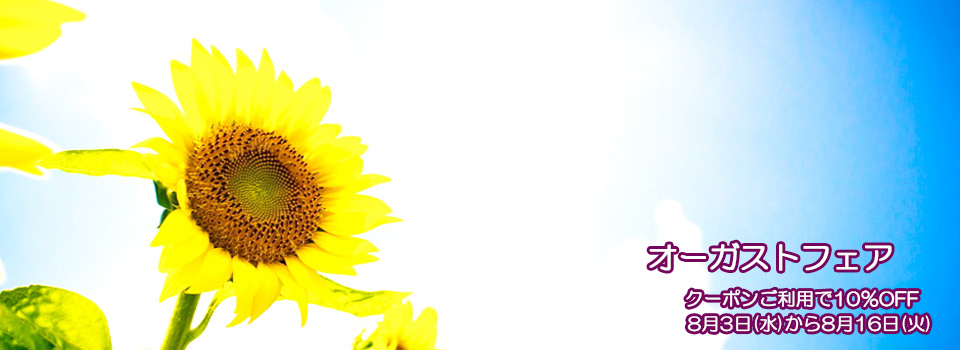 10%OFF 睦月の真珠フェア