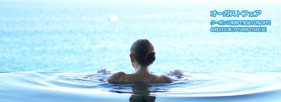 10%OFF 期間延長!新春パールフェア