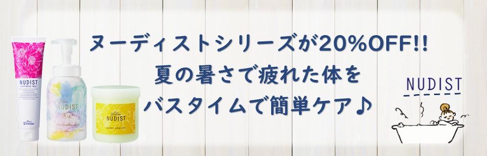 2月は新商品をプレゼント!!