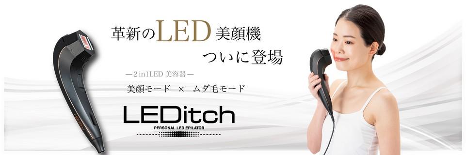 LEDitch