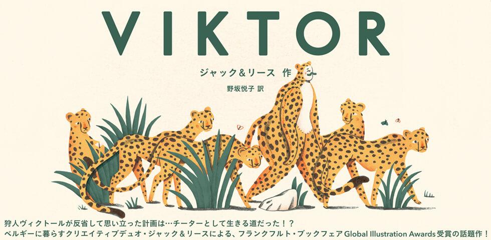 解説 フィンセント・ファン・ゴッホ ひまわり