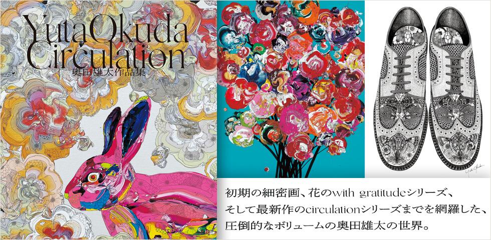 松本竣介 時間シリーズ 2018-2019 全4冊セットBOX