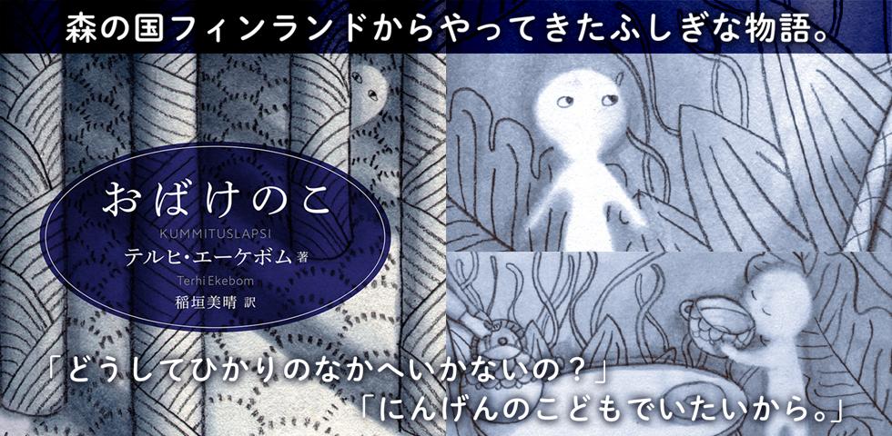 瀧下和之作品集 桃太郎図3