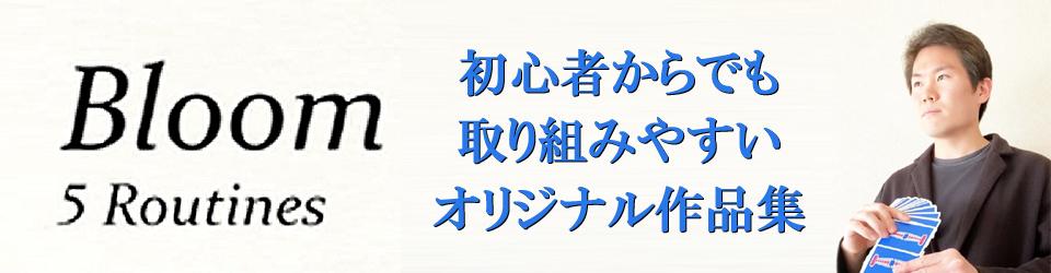 シルバースター by K-GO / Silver star by K-GO