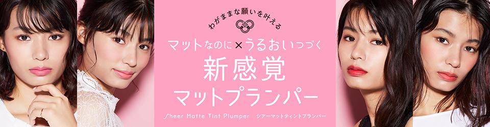 【新商品】大麦若葉