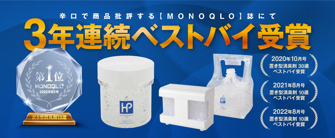 ハル・インダストリ公式オンラインショップ_slide3