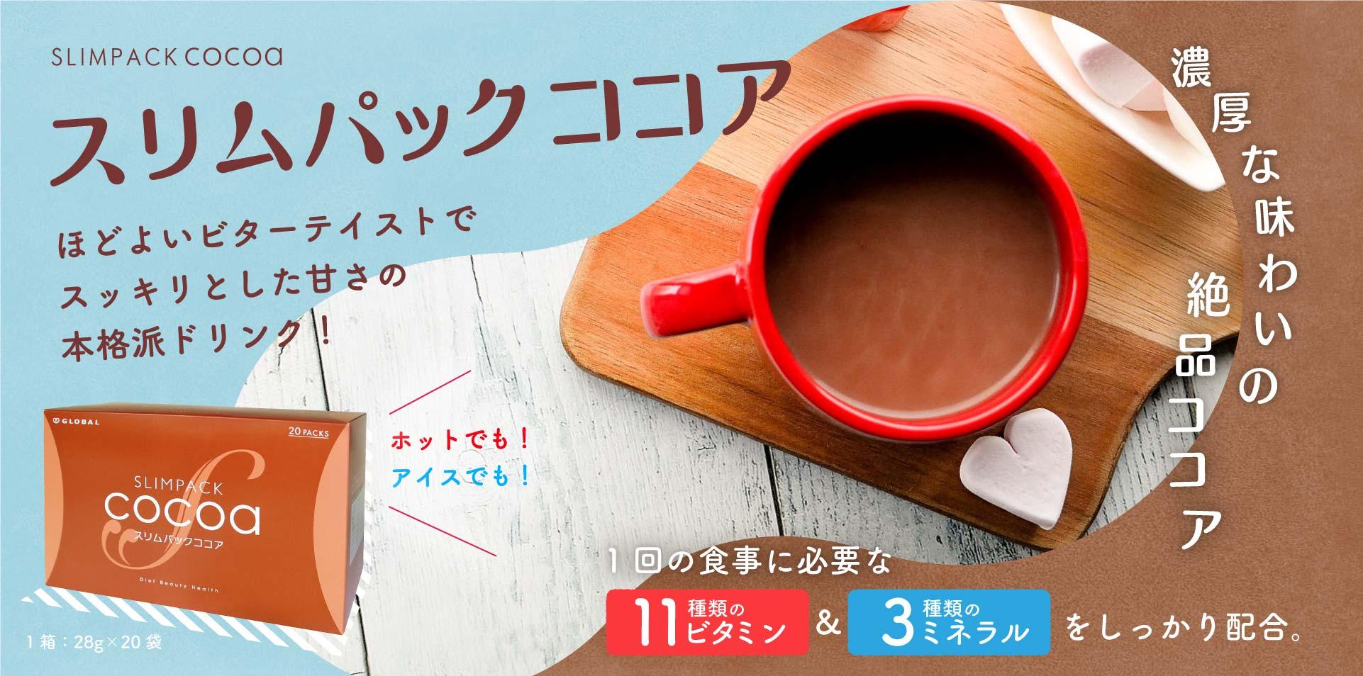 モリンガ青汁