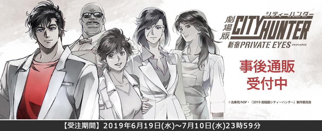 【事後通販】ハイスクール・フリート〜横須賀女子海洋学校模擬店〜